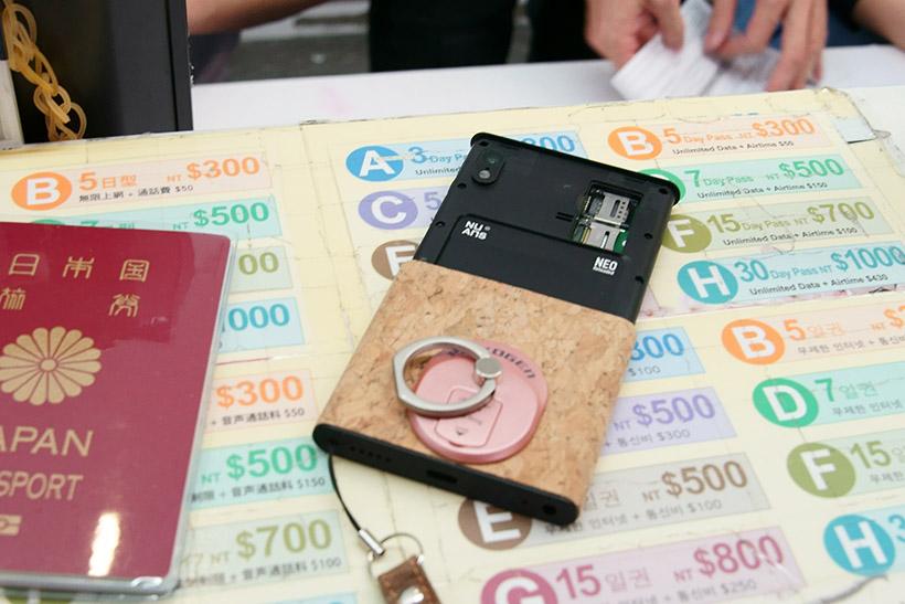 ↑台湾に行った際に、現地でSIMカードを調達して使用。こういった身軽さもSIMフリーならでは