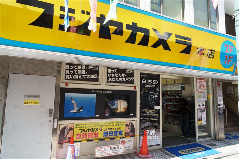 ↑東京都中野区にあるカメラ専門店「フジヤカメラ」