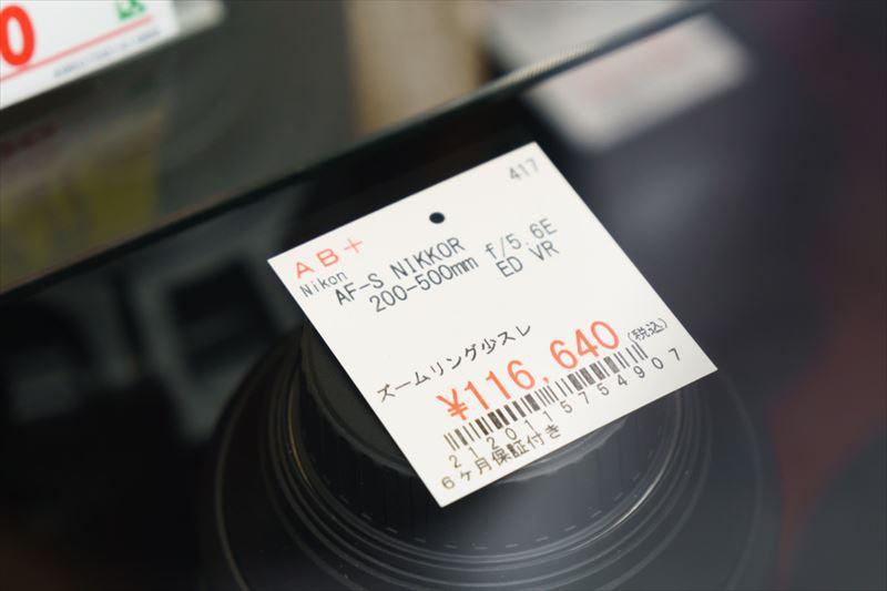 ↑中古品のタグには、製品名と価格に加えて、ランクやキズの有無などが記されている