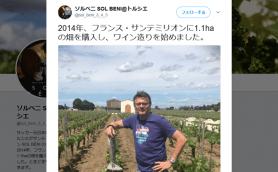 元日本代表監督トルシエ氏の近況はこんな感じ! ワインを作り、イニエスタに会う