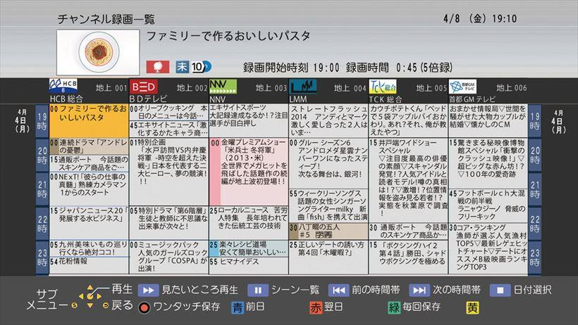 20170621_y-koba5 (6)