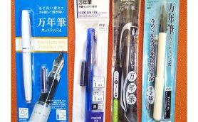 万年筆は108円の時代に突入!? 100均の万年筆って本当に使えるの?