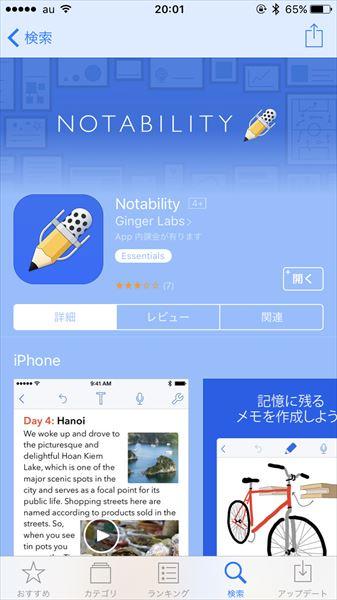 20170622_y-koba1_iPhone (1)
