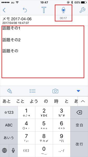 20170622_y-koba1_iPhone (3)