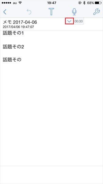 20170622_y-koba1_iPhone (4)