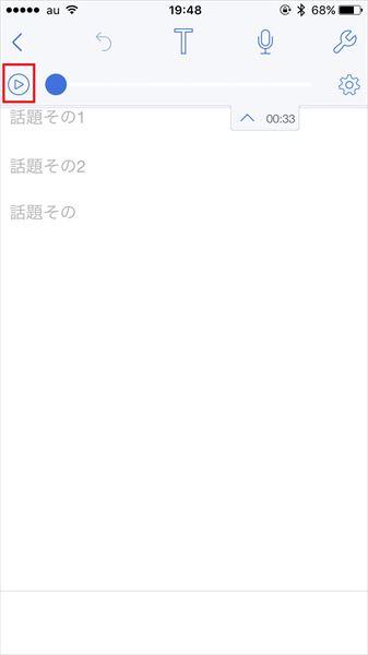 20170622_y-koba1_iPhone (5)
