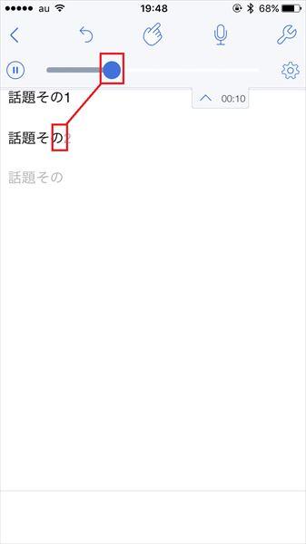 20170622_y-koba1_iPhone (6)