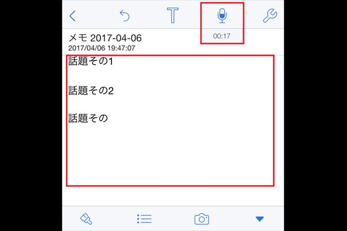 20170622_y-koba1_iPhone_ic_R