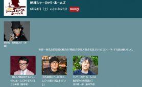 NHK特番に『名探偵コナン』の青山剛昌が出演決定! それよりも注目を集めるのはあの「ツンデレ」役声優!?