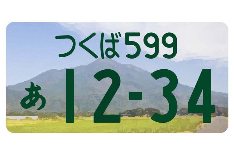 20170623-a08 (2)