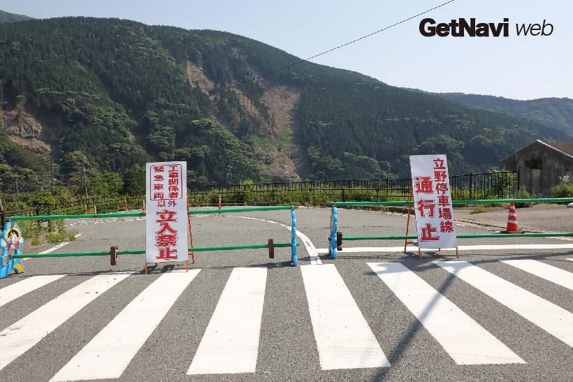 ↑(現状)立野駅周辺の道路の多くが立入禁止。向かいの山肌にも土砂の崩落箇所が見られる