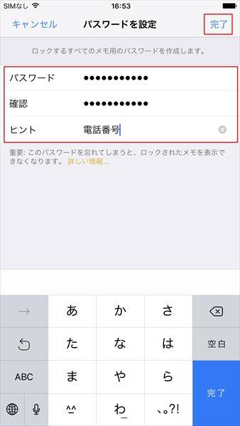 20170623_y-koba6_iPhone (2)