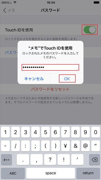 20170623_y-koba6_iPhone (3)