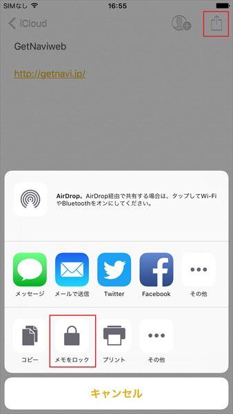 20170623_y-koba6_iPhone (4)