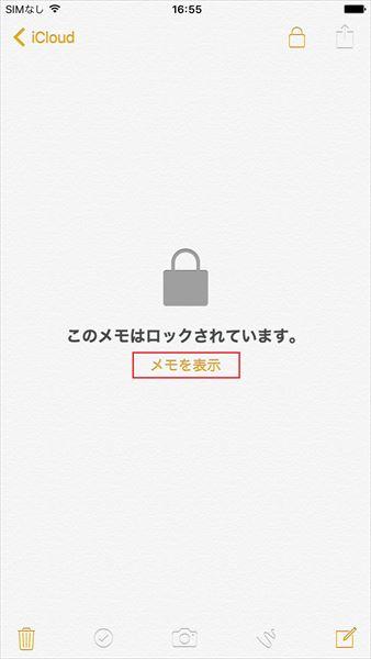 20170623_y-koba6_iPhone (5)