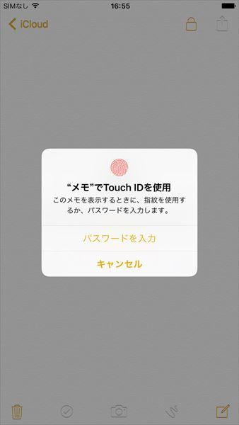 20170623_y-koba6_iPhone (6)