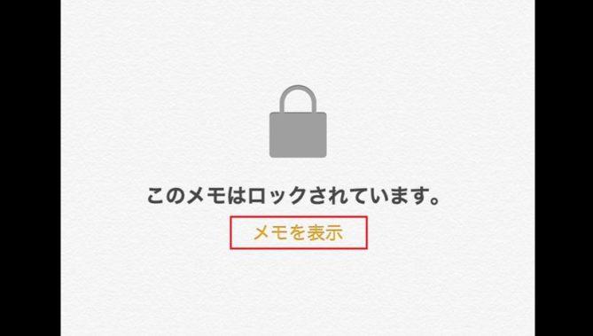 20170623_y-koba_iPhone_ic2_R