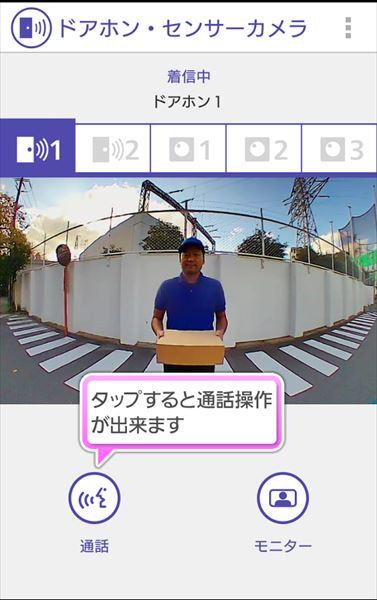 20170625_y-koba1_01_R