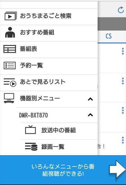 20170625_y-koba1_03_R