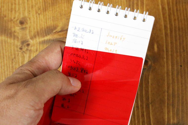↑弾力のある赤シートをスライドさせながら暗記チェック。これなら片手で勉強できる