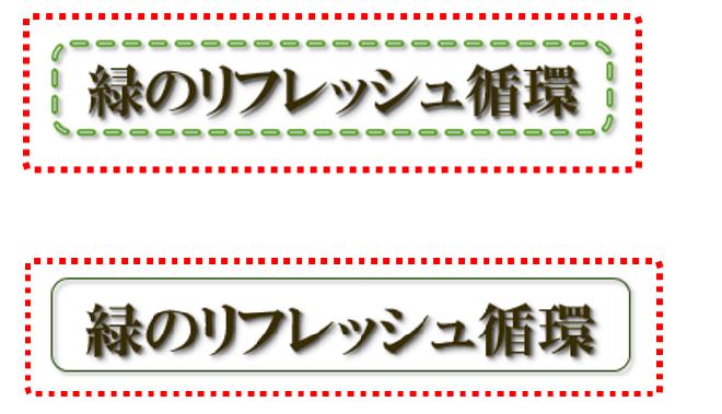 20170626_y-koba5_01