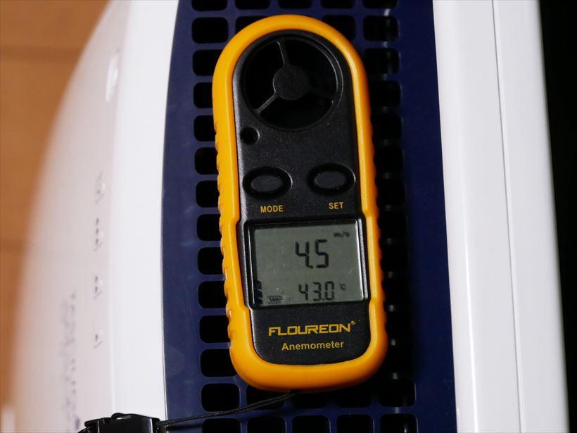 ↑計測器で測ってみると、風速は4.5m/sで、一般的な扇風機の「強」程度の強さ。洗濯物の真下に置くと、上の洗濯物がゆっくりと揺れる程度です