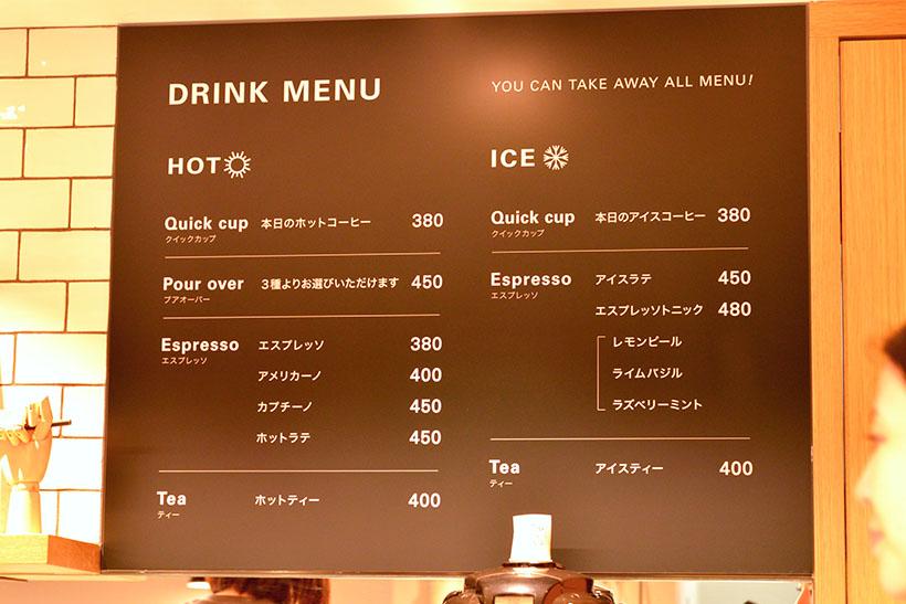 ↑コーヒーは380円から。また、この日は210円のクッキーも用意されていました