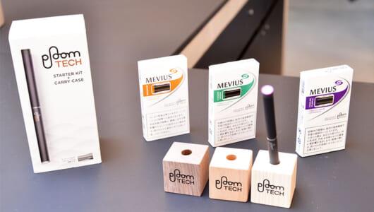 コレならたばこを吸わない人も快適! においや灰が出ない電子たばこ「プルーム・テック」の専門店に行ってみた