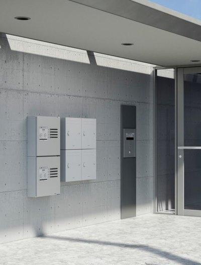 こちらは集合住宅用のCOMBO-Maison。暗証番号式を採用しているので入居者が変わっても継続使用可能。部屋ごとに暗証番号を設定できるので、受け取り間違いのトラブルも防止できる。7万5060円~12万420円 問い合わせ:パナソニック 照明と住まいの設備・建材 お客様ご相談センター フリーダイヤル0120-878-709