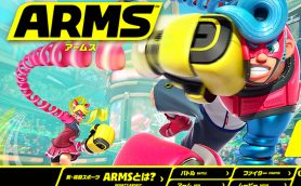 「スパIV」以来の快挙! スイッチ用ソフト「ARMS」が歴史的爆売れを記録していた