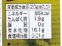 20170701-yamauchi-260