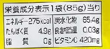 20170701-yamauchi-267