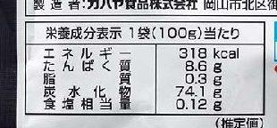 20170701-yamauchi-270