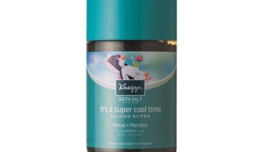 ひんやりクールな入浴剤3選ーー夏の暑さをクールダウンしませんか?