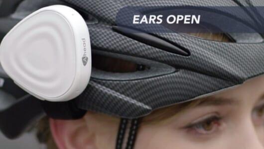 イヤホンの不便さを解消! 自転車運転中に「耳をふさがず音を聞けるアイテム」が海外で話題に