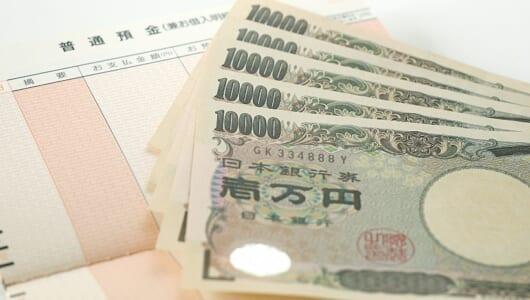 3位はなんと東京! 世界で最も「お金がかかる都市」1位に選ばれた国が意外すぎて話題騒然