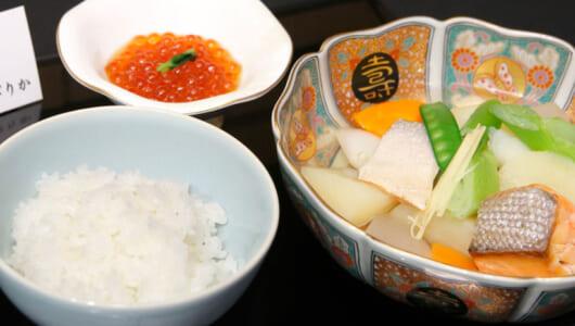 「銀座ランチ」が500円? 炊飯器で地方を応援するパナソニック「至高の一膳」プロジェクトが始動!