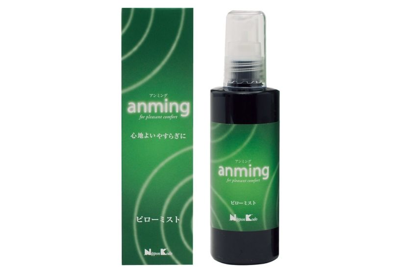 anming1mist_2