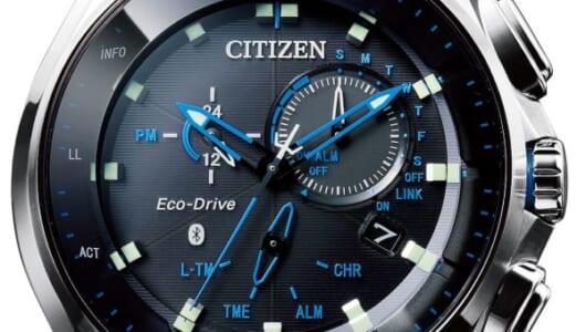 2か月で完売したシチズンの大人気「アナログ式Bluetoothウオッチ」に大本命のブルーモデルが登場!