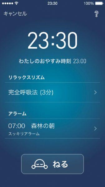 20170701-yamauchi-404