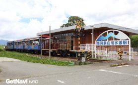 【費用は65憶円超】熊本地震被災からの復旧を目指す南阿蘇鉄道の施策と取り組み