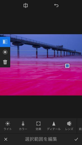 ↑次に、左上に現れた「段階フィルター」のアイコンを選択。ドラッグした赤い範囲のみに、明るさやカラー、ディテールなどの補正を加えられる
