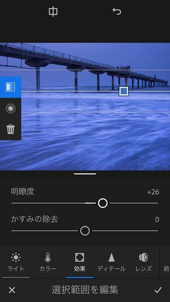 ↑明瞭度を上げて水面をくっきり補正。仕上がり設定で明瞭度を調整できるカメラもあるが、部分適用できるのはLightroomならではだ