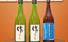 今後、確実に入手困難になる! 世界一の日本酒「作」を醸した話題の蔵元にインタビュー