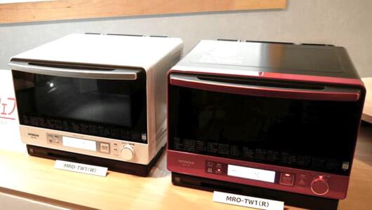 この多機能っぷりで約10万円は驚き! 日立のオーブンレンジ「ヘルシーシェフ MRO-TW1」