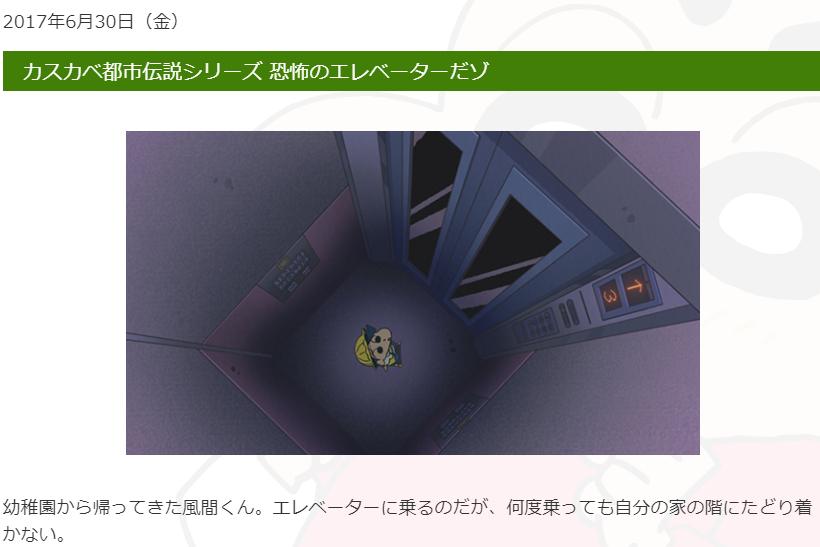 出典画像:「クレヨンしんちゃん」テレビ朝日公式サイトより。
