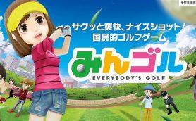 国民的ゴルフゲーム「みんなのゴルフ」のスマホ版がついに登場! その実力はいかに?