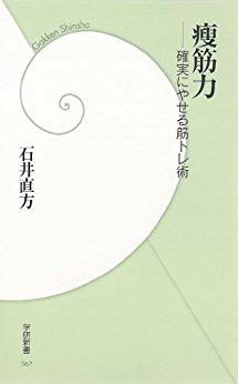 20170707-yamacuhi-02