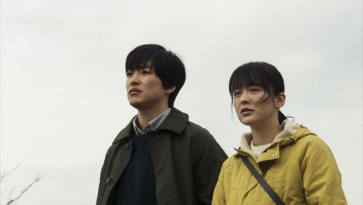 湊かなえ『望郷』が貫地谷しほり×大東俊介で映画化! ティザー予告も公開中