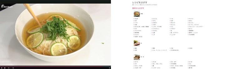 20170707_suzuki_13